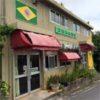 沖縄そばのブラジル食堂