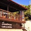 CAFE&DINNING santorini(サントリーニ):浜比嘉島