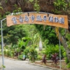宮古島熱帯植物園