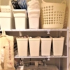洗濯機の上 収納 書類ボックス