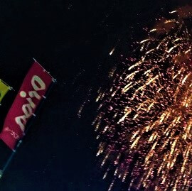 沖縄 名護夏祭り 花火