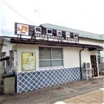 君の名は 飛騨古川駅