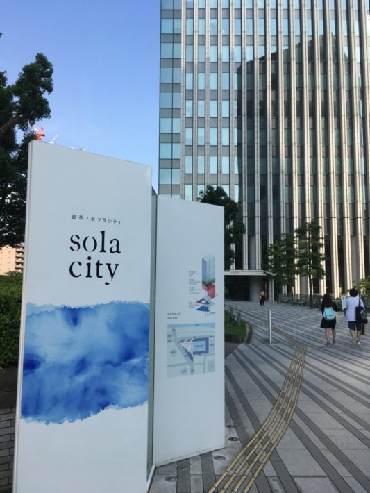 sola city お茶の水