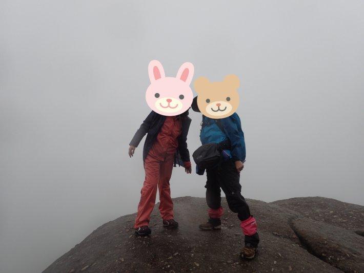 太鼓岩 白谷雲水峡 屋久島