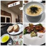 レストラン墨繪(すみのえ)メトロ食堂街 新宿西口