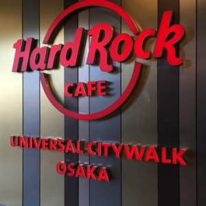 Hard Rock Cafe Universal city walk Osaka