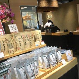 久原本家 茅乃舎(かやのや)高島屋大阪店