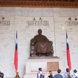 中正紀念堂 台湾
