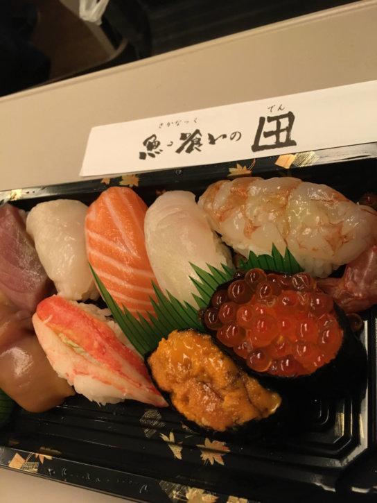 魚っ食いの田 新青森駅