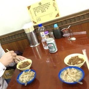 三元號 魯肉飯