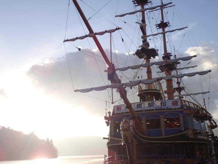 箱根海賊船1