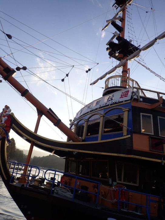 箱根海賊船2