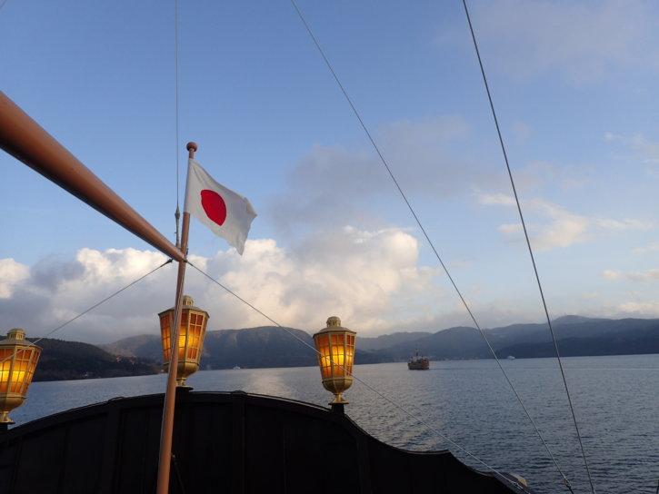 箱根海賊船4