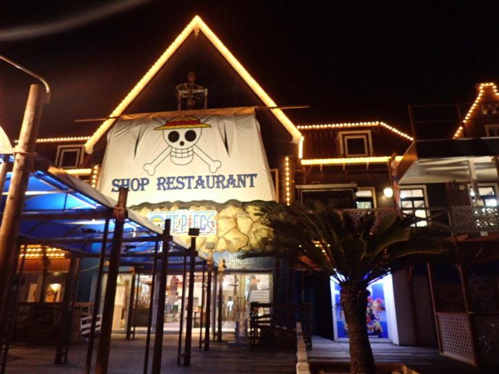 ワンピース レストラン ハウステンボス