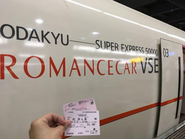 箱根ロマンスカー