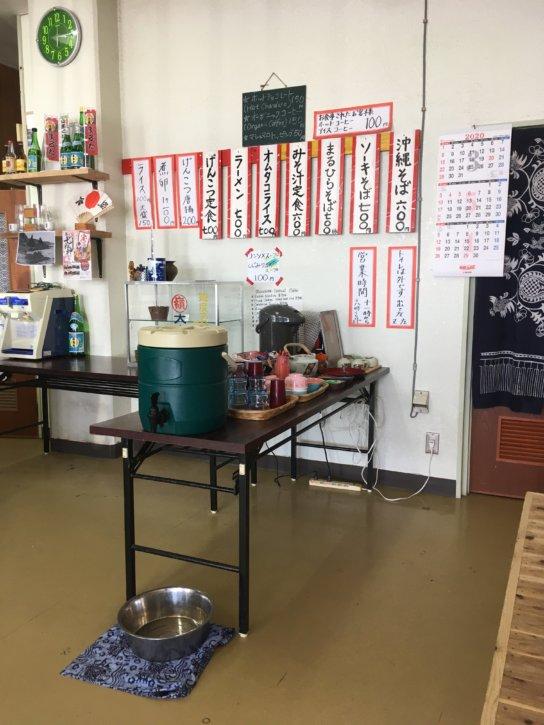 マルヒラ食堂 国頭村宇嘉