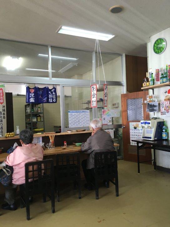 マルヒラ食堂 沖縄 国頭