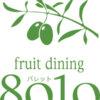 宇都宮 ランチ 宇都宮市でランチにもフルーツを使用したレストラン「フルーツダイニ