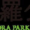 一色堂茶廊|園内マップ・施設|箱根強羅公園
