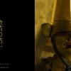 東山店-金箔の箔一 | 金沢観光とお買い物
